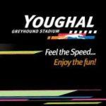 youghal-greyhound-stadium